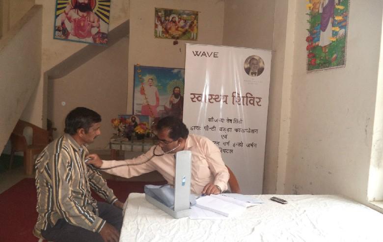 Free Health Camp in Village Kachera